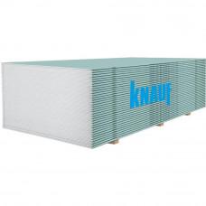 Гипсокартон потолочный влагостойкий KNAUF (2.5м)