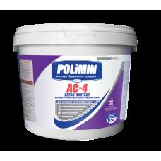 Грунтовка бетоноконтакт Полимин АС-4 (15кг)