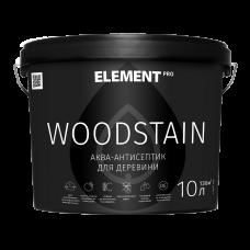 Аква-антисептик по дереву Element PRO WOODSTAIN (0,75л)