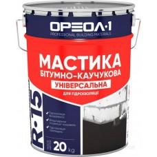 Мастика битумно-каучуковая универсальная Ореол (20кг)