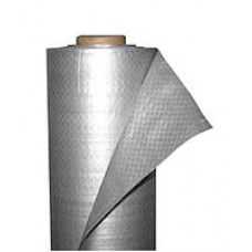Пароизоляция Masterfol Foil S silver 75м.кв.