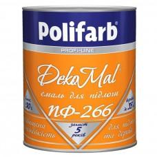 Эмаль для пола Polifarb DekoMal ПФ-266 (2,7 кг/желто-коричневая)