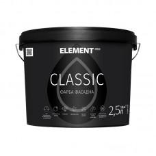 Краска фасадная Element PRO Сlassik (10л/15.6кг)