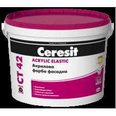 Краска фасадная акриловая CERESIT СT-42 (10л)