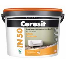 Краска интерьерная акриловая матовая CERESIT IN-50 BASIC (10л)