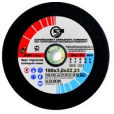 Круг отрезной по металлу Запорожье (125х1.2)