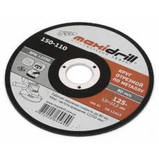 Круг отрезной по металлу Maxidrill (125х1.0х22.2)