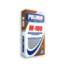Строительный раствор Полимин М-100 (Polimin) (25 кг.)
