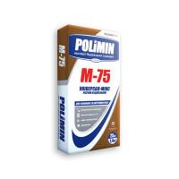 Кладочная смесь Полимин М-75 (Polimin) (25 кг)
