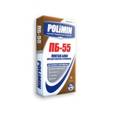 Клей для газоблока Полимин ПБ-55 (Polimin) (25кг)