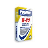 Мульти-клей для гранитной плитки Полимин П-22 (Polimin) (25кг)