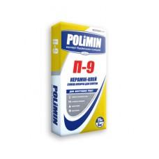 Клей для плитки Полимин П-9 (Polimin) (25кг)