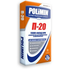 Клей для теплоизоляции Полимин П-20 (Polimin) (25 кг.)