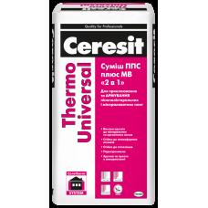 Клей для пенополистирола и минеральной ваты CERESIT Thermo Universal (25кг)