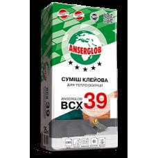 Клей для теплоизоляции Anserglob ВСХ-39 (Ансерглоб) (25кг)