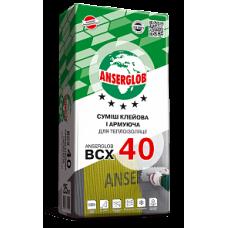 Клей для теплоизоляции Anserglob ВСХ-40 (Ансерглоб) (25кг)