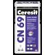 Наливной пол Церезит СN-69 (Ceresit СN-69) (25кг)