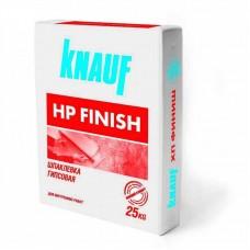 Шпатлевка Кнауф финиш (Knauf HP Finish) (25кг)