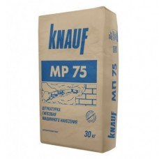 Штукатурка машинная Кнауф МП-75 (Knauf МР75) (30кг)