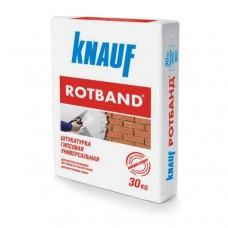Штукатурка Кнауф Ротбанд (Knauf Rotband) (30кг)