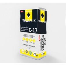 Штукатурка цементно-известковая легкая Wallmix С-17 (25кг.)