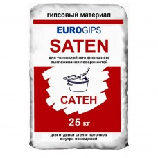 Шпаклевка гипсовая Eurogips SATENGIPS (Еврогипс) (25кг)