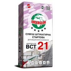 Штукатурка для газоблока Anserglob ВСТ-21 (Ансерглоб) (25кг)