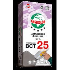 Шпаклевка финишная Ансерглоб ВСТ-25 (Anserglob) (15кг)