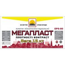 Пенопласт BUILDER МЕГАПЛАСТ М-35 EPS-80 (1*0.5) (100мм)